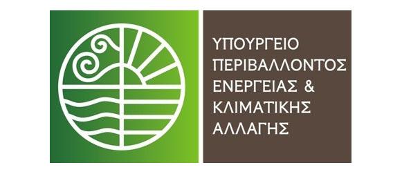 Ρυθμίσεις θήρας για την κυνηγετική περίοδο 2013 – 2014
