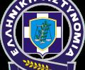 Συνάντηση της ΚΟΜΑΘ με το Τμήμα Περιβαλλοντικής Προστασίας της Ελληνικής Αστυνομίας
