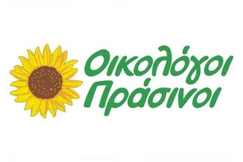 Οικολόγοι Πράσινοι: «στρατηγική επιδίωξη η οριστική απαγόρευση του κυνηγιού στην Ελλάδα»