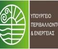 Ξεκινά από αύριο, Παρασκευή 11/8/2017 η διαδικασία ανανέωσης των αδειών θήρας.