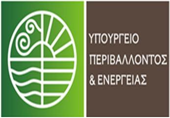Υπεγράφη η Υπουργική Απόφαση για την αντιμετώπιση του προβλήματος των ζημιών από ημίαιμους χοίρους και αγριόχοιρους