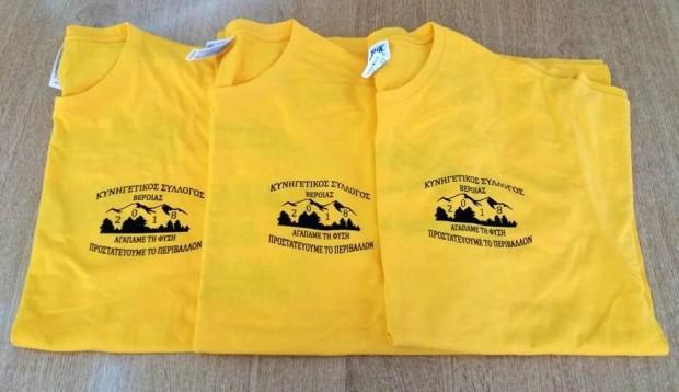Δώρο του Κ.Σ. Βέροιας για την κυνηγετική περίοδο 2018-2019